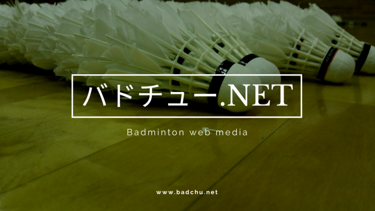 http://badchu.net/